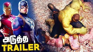 Avengers 4 Endgame Trailer 2 and HULK vs THANOS Confrmed ?? (தமிழ்)