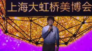 2016 5/15 상해 미용박람회 전야제 황치열 공연 토탈 편집본 黄致列 我是歌手 Hwang Chi Yeul