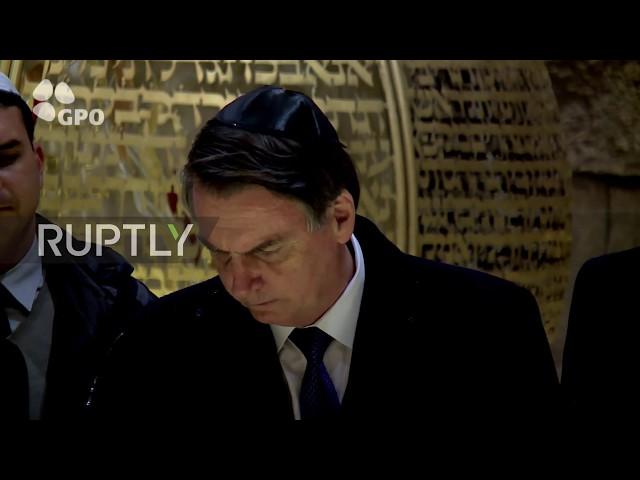 Israel: Bolsonaro pays visit to Jerusalem's Western Wall with Netanyahu