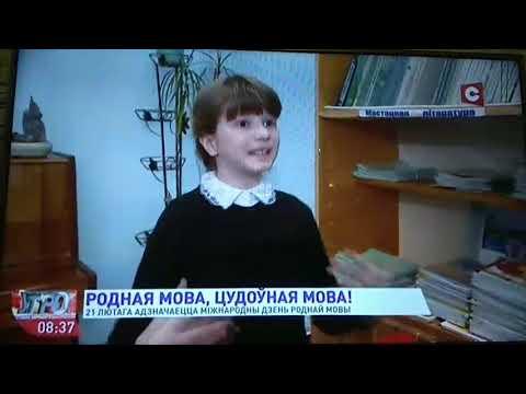 Средняя школа 77 г. Минска