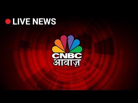 CNBC Awaaz LIVE   Share Market Cheers Corporate Tax Cuts   LIVE Updates