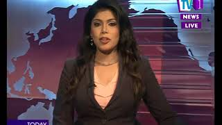 Prime Time News Sinhala TV1 - 8PM (11-03-2018) Thumbnail