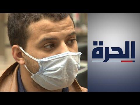 السوريون هربوا من الحصار في سوريا إلى الحجر الصحي في تركيا  - نشر قبل 7 ساعة