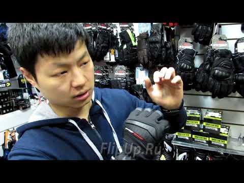 Обзор на непромокаемые мотоперчатки Sweep Tourer от магазина мотоэкипировки FlipUp.ru