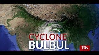 In Depth: Cyclone Bulbul