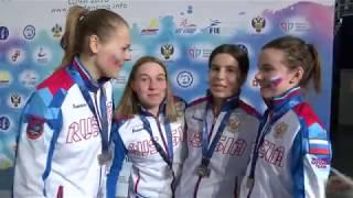 Сборная России - победитель первенства Европы / Сабля юниорки