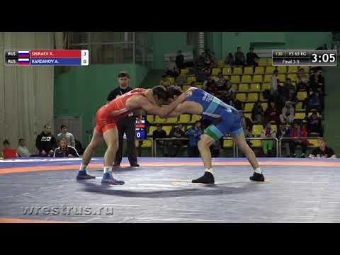 65 кг. Бронза. Шираев Курбан (Россия) - Карданов Ашамаз (Россия)