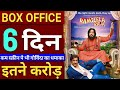 Download Rangeela Raja Box Office Collection Day 6   Govinda New Film Rangeela Raja Collection