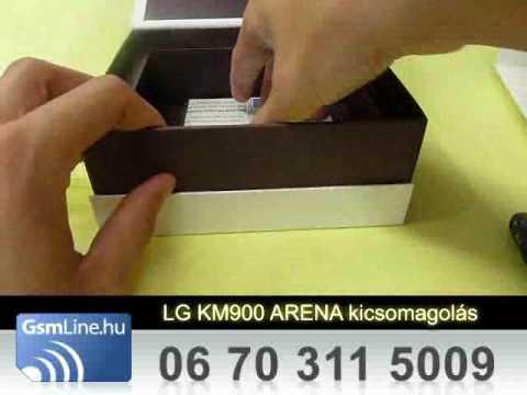 LG KM 900 ARENA Kicsomagolás | www.GsmLine.hu