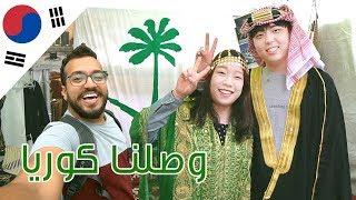 الغزو السعودي في كوريا