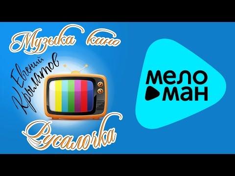 Geraldo Azevedo mp3 скачать или слушать бесплатно онлайн
