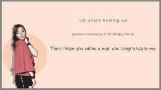 Repeat youtube video Singing Got Better - Ailee - Eng | Rom | Han Lyrics Sub