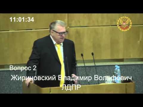 Жириновский о центральном банке