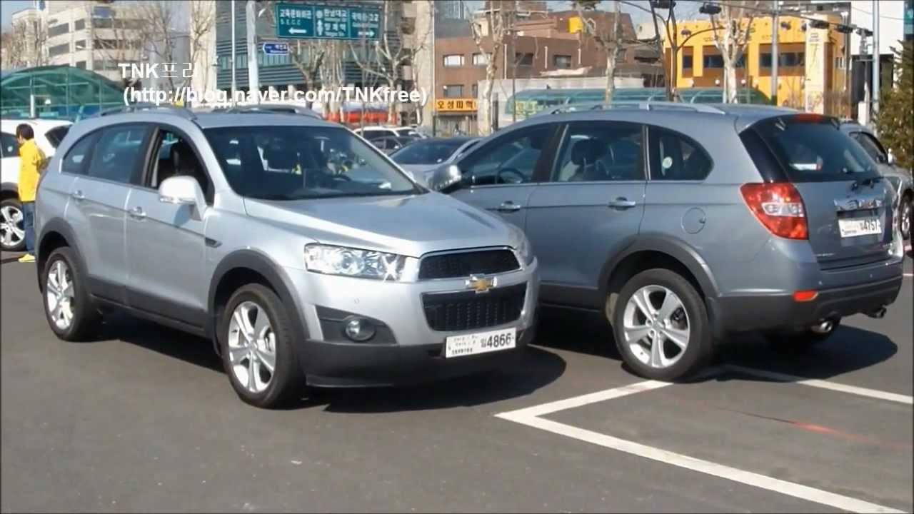 2012 chevrolet captiva test drive youtube. Black Bedroom Furniture Sets. Home Design Ideas