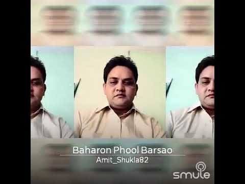 Baharo phool barsao # Rafi sahab # cover by amit