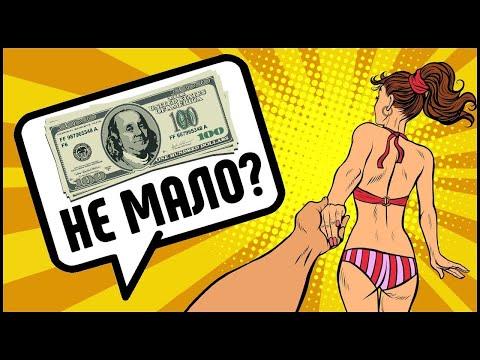 Как заработать деньги в Интернете. От 35 долларов в день железно