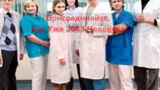 """""""Интерны"""" - все герои """"Интернов"""" в новой онлайн игре"""