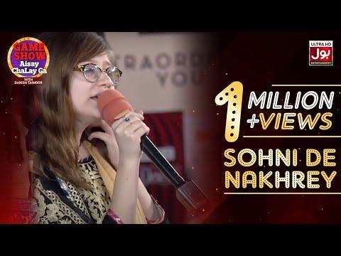 Sohni De Nakhray   Will She Sing?   Game Show Aisay Chalay Ga   BOL Entertainment
