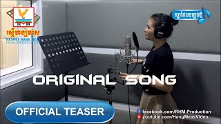 official teaser sokun nisa original song 2016