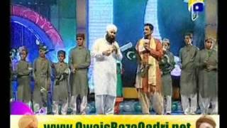 Aye watan pyare watan Pak watan (milli naghma) by Owais Raza Qadri