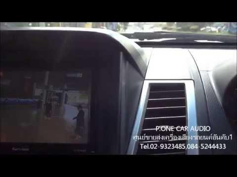 กล่องที่วีดิจิตอลรถยนต์ SATVIEW ระยองดีมากๆชัดที่สุด ราคาถูกโทร.093-0307767