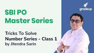 SBI PO Master Series | Number Series Tricks Class 1