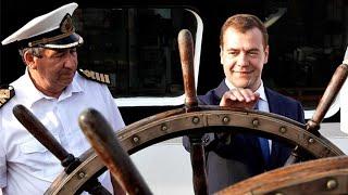 Яхта Медведева.Хочу переехать в Сочи. Абхазия.