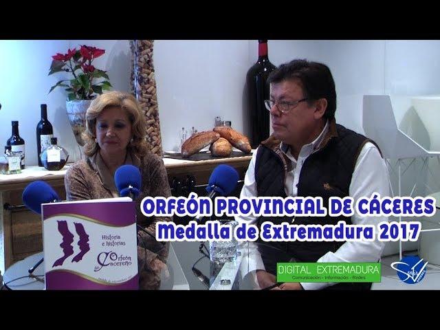 AFORO COMPLETO - Orfeón Provincial de Cáceres