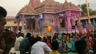 Tripura Sundari Aarti  5th Day #Navratri  पंचमी मां त्रिपुरा सुन्दरी मंदिर #आरती 2018