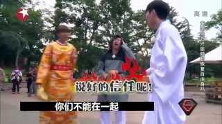 張藝興X孫紅雷X羅志祥-《萬萬沒想到之紅興偶像劇》