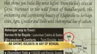 Railway Ministry's Advertisement Blooper