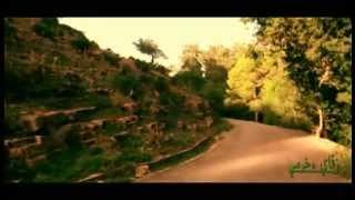 Download Video عاشق الطبيعة MP3 3GP MP4