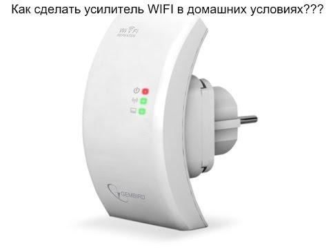 Как сделать приоритет wifi 264