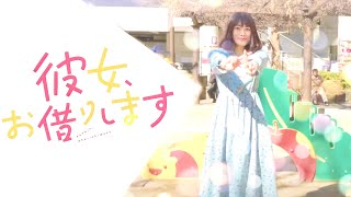 毎週水〜日の18時から配信、長谷川玲奈さんがヒューマンアカデミーの特待生として夢を叶えるプロセスを発信していきます! 皆さんの応援宜しくお願い致します!