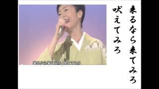 神野美伽のH3年11月の歌です。彼女の男唄にはいいものが沢山ありますね。