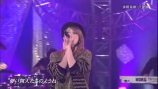 後藤真希 足跡 LIVE (20110130)
