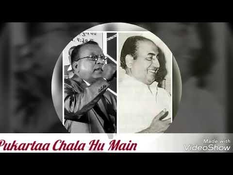 pukarta-chala-hoon-main-lyrics-video-by-rafique-bagwan