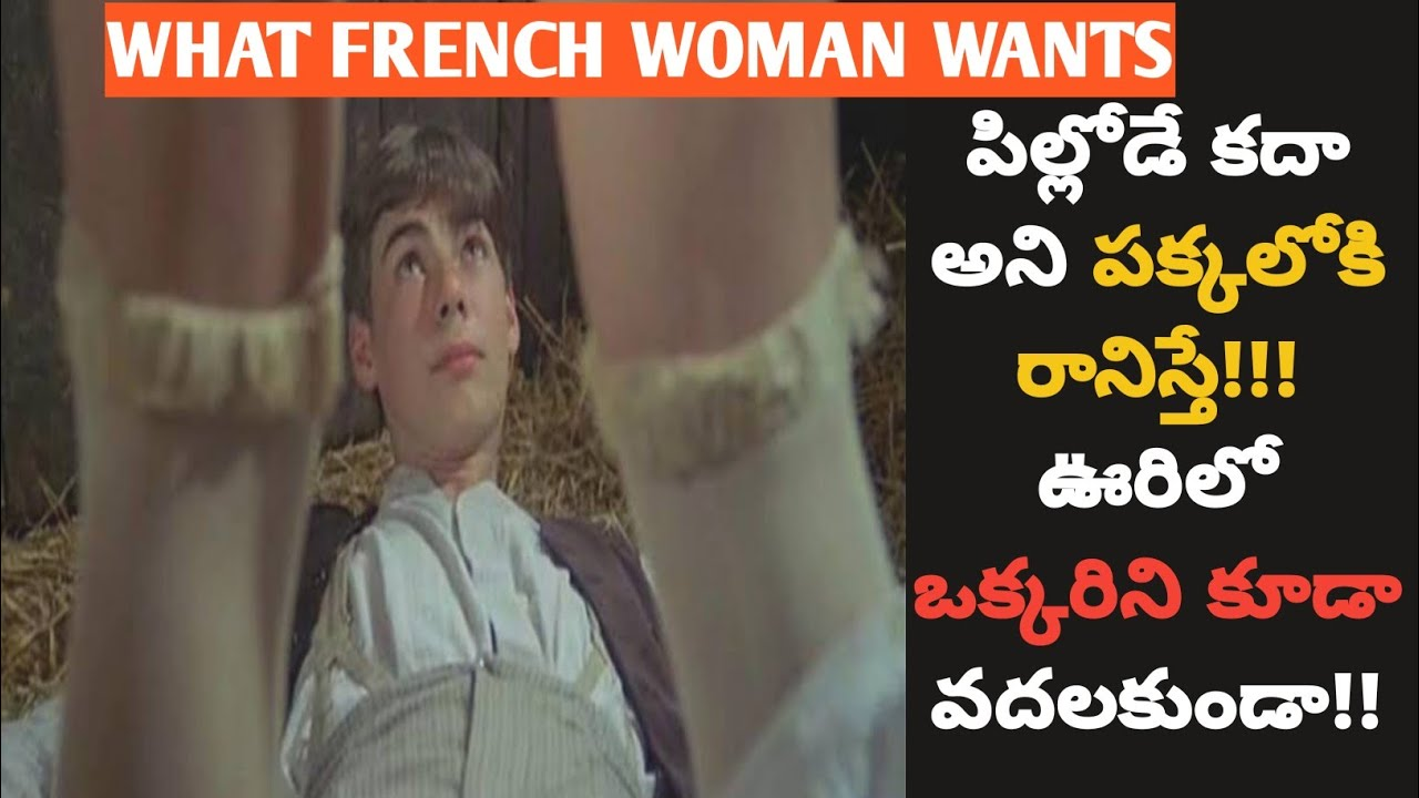 Download What Every French Woman Wants Movie Explained in Telugu | Movies Explained Telugu | Tech Vihari