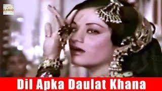 Dil Apka Daulat Khana | दिल आपका दौलतखाना | Lahu Pukarega (1980) |Full Video Song