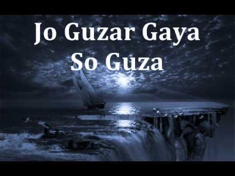 Woh Nahi Mila To Malaal Kya. By ( Jagjit Singh ) Ghazal With **Lyrics**
