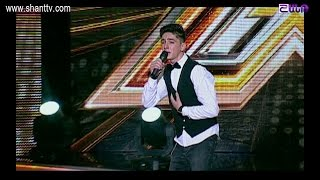 X-Factor4 Armenia-4 Chair Challenge-Boys-Yuri Adamyan 08.01.2017