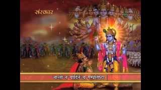 Shrimad Bhagvad Gita | Adhyay 15