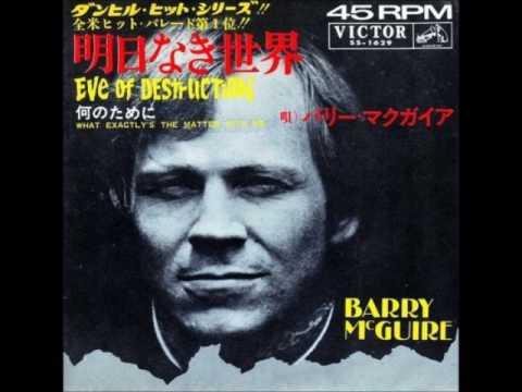 Barry McGuire/明日なき世界Eve...