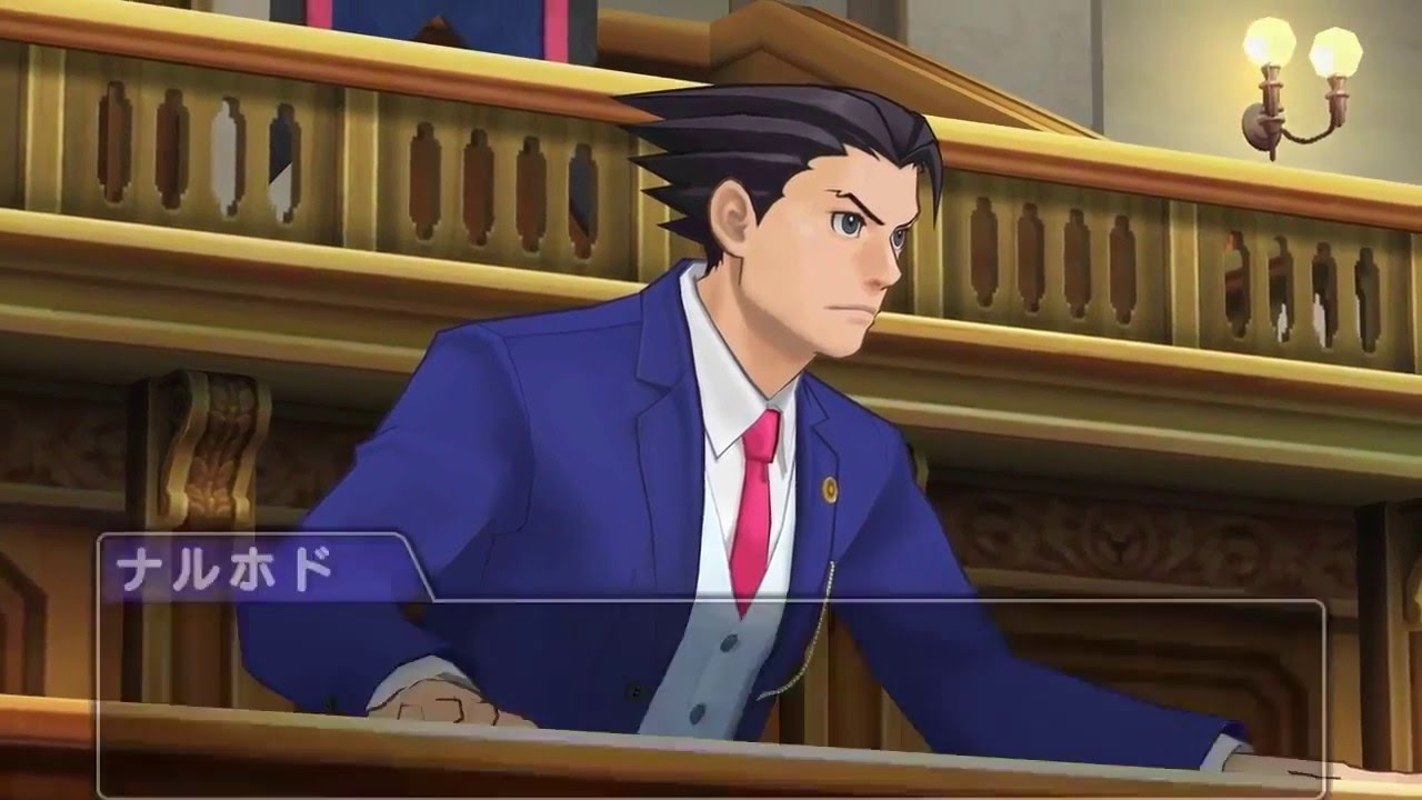 Ace Attorney Time Travel