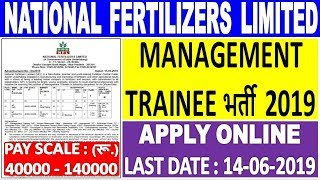 Nfl management trainee hr & marketing recruitment 2019 with official notification and apply online link :- https://jobrasta.com/nfl-management-trainee-recrui...