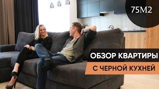 Обзор Квартиры 75 м2| Как сделать за копейки Ремонт