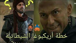 أحدات الحلقة 148 كاملة بالدبلجة العربية شاهد قبل الجميع