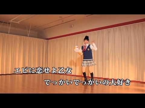 http://official.stardust.co.jp/ebichu/ 「king of 学芸会」と称され、ももいろクローバーZの妹分的存在として人気急上昇中の平均年齢14.7歳の中学生9人組グル...