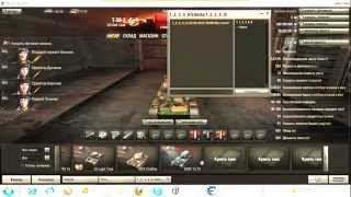 Cheat Engine взлом World of Tanks и секрет Cheat Engine