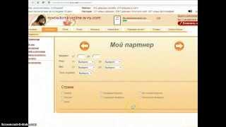 Регистрация на сайте новосибирска онлайн
